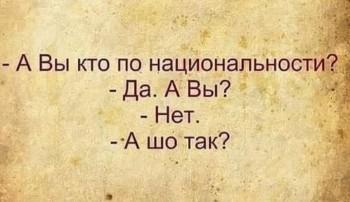 Таки надо отдельную тему. Одесский юмор - 20180131_024736.jpg