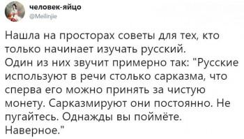 Умом Россию не понять, аршином общим не измерить... - Yv1Dt4VGjHA.jpg