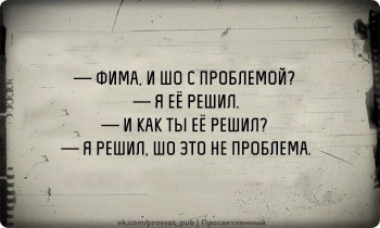 Таки надо отдельную тему. Одесский юмор - aZmGD9F4gW4.jpg