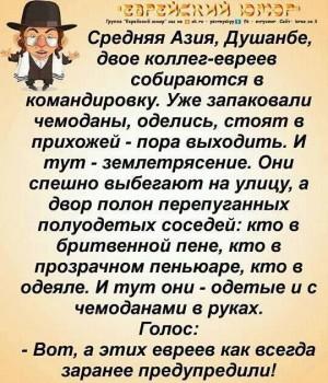 Таки надо отдельную тему. Одесский юмор - u8nKyHh7k60.jpg