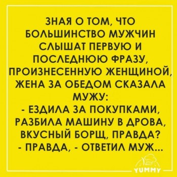 Женская логика - OtgAXcLdK7Q.jpg