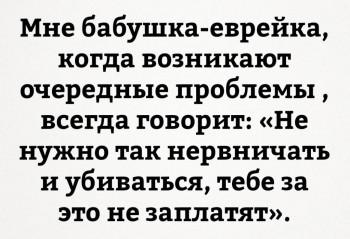 Таки надо отдельную тему. Одесский юмор - blTHGFgTLBA.jpg