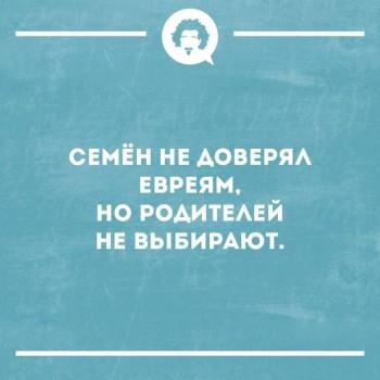 Таки надо отдельную тему. Одесский юмор - 28684900_1215902711846154_8301427026958598376_n.jpg