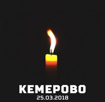 Молитва о новопреставленных - 20180326_233806.jpg