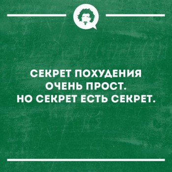 Женская логика - 29597784_1240052232764535_8454986066207114114_n.jpg