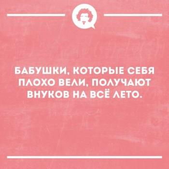 Как в том анекдоте... - 33745950_1285411554895269_578071395104194560_n.jpg