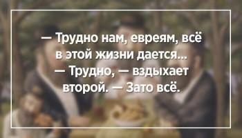 Таки надо отдельную тему. Одесский юмор - qqrYqIViAns.jpg