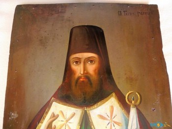 Святоотеческое слово о СЕМЬЕ - i-1730.jpg