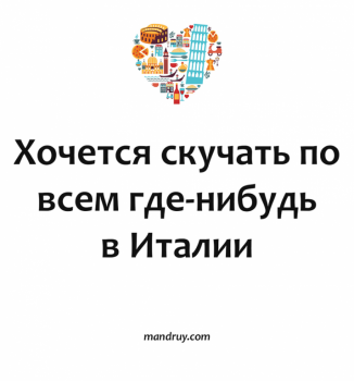 Правда жизни - 38052298_1922728394436579_1877755527102988288_n.png
