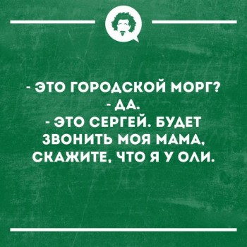 Как в том анекдоте... - 38501015_1371523976284026_5130062891445125120_n.jpg