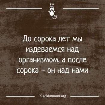 Правда жизни - f39d6941987862ffd20c1cf4e7748673.jpg