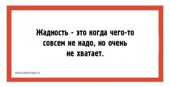Правда жизни - z1-best-11-11.jpg