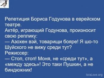 Таки надо отдельную тему. Одесский юмор - 28747785.jpg