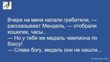 Таки надо отдельную тему. Одесский юмор - 00325760.jpg