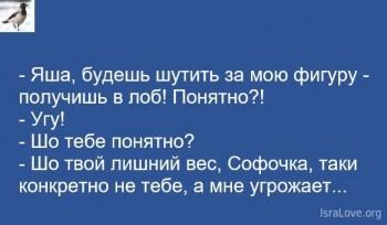 Таки надо отдельную тему. Одесский юмор - 48505018.jpg