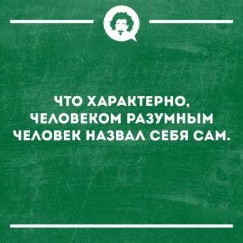 Правда жизни - 43952569_1462245713878518_901094339248128000_n.jpg