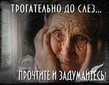 Назидательные истории и притчи - 00.jpg