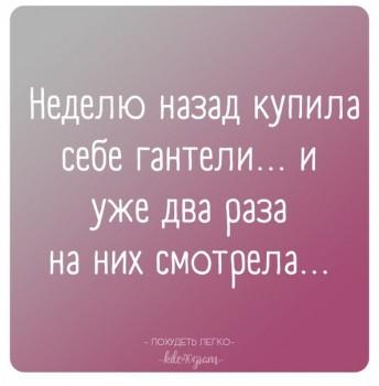 Правда жизни - 1541081379.jpg