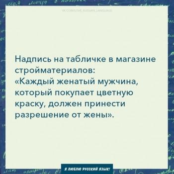 Правда жизни - 1540492965.jpg