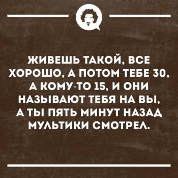 Правда жизни - 50293435_1587418578027897_864812830648434688_n.jpg