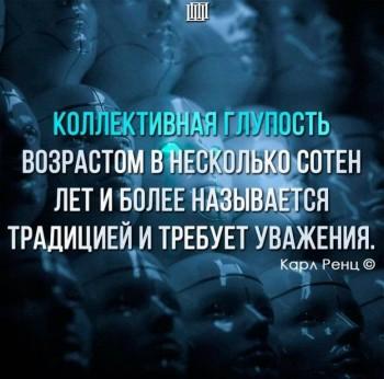 Правда жизни - _20190125_105302.JPG