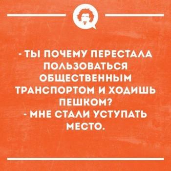 Правда жизни - 52720405_1626207064149048_1310678840254660608_n.jpg