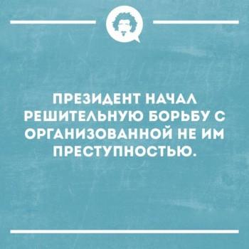 Правда жизни - 52498804_1628737083896046_6063551308558761984_n.jpg
