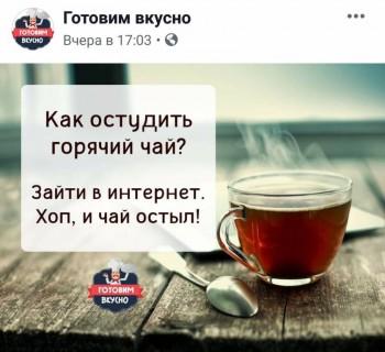 Правда жизни - _20190614_084456.JPG