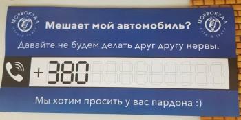 Таки надо отдельную тему. Одесский юмор - E2918C19-1063-4A6A-9220-C3AAE6CC9CDE.jpeg