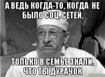 Правда жизни - _20190812_092902.JPG