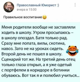 С улыбкой о многом =  - _20191011_101352.JPG