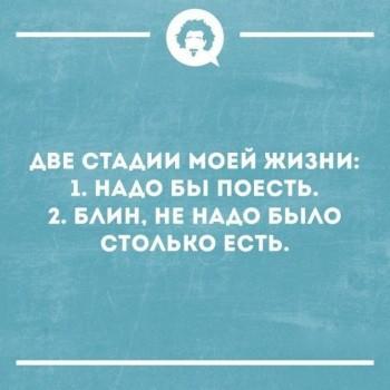 Правда жизни - 79877041_2692971987405241_4354739595649220608_n.jpg