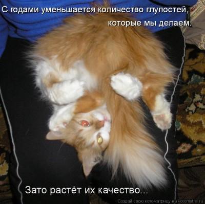 Веселые картинки  - sd.jpg