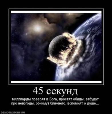 Христианская культура в картинках - 665662_0_0_x_fb79b0c0_tlog.jpg