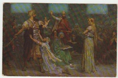 Христианская культура в картинках - Суд Соломона.jpg