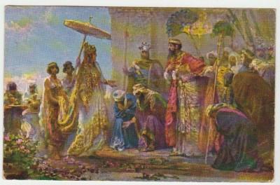Христианская культура в картинках - Соломон и царица Савская.jpg