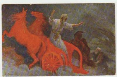 Христианская культура в картинках - Вознесение Илии пророка.jpg